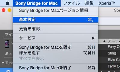 Bridge for Mac basic setting.png