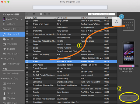 Bridge for Mac basic trancefer.png