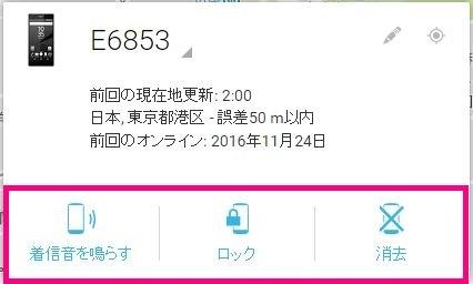 E6853.JPG