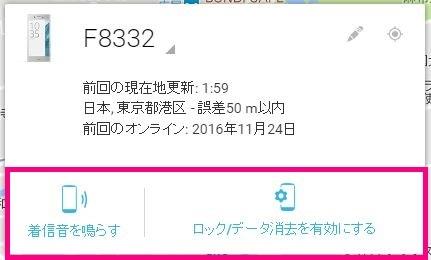 F8332.JPG