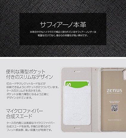 Zenus1.jpg